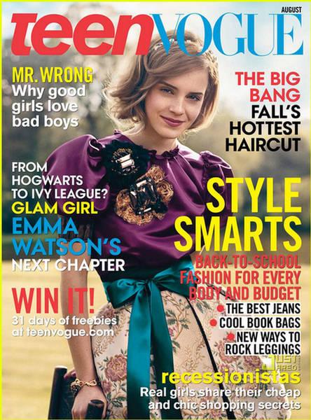 Emma Watson Teen Vogue August 200