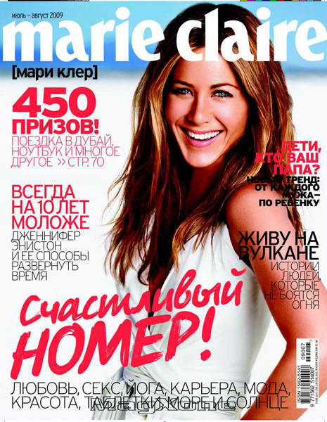 Jennifer Aniston- Smiling Face – Marie Claire Russia
