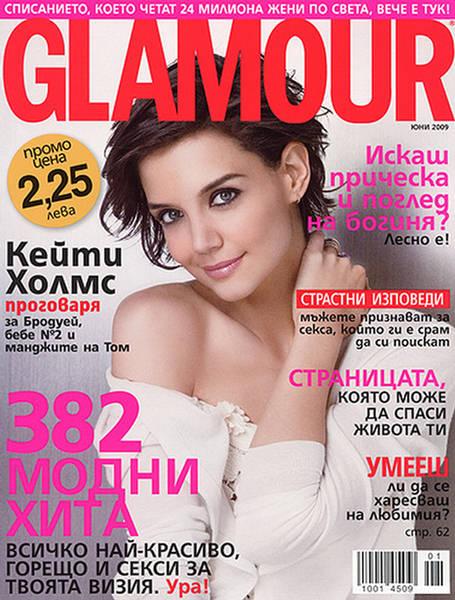 Katie Holmes Glamour Bulgaria June 2009