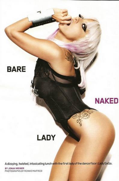 Lady-GaGa-Maxim-Magazine-2