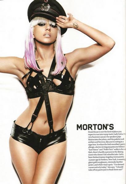 Lady-GaGa-Maxim-Magazine-3