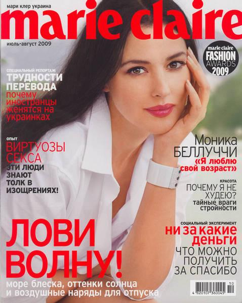 Monica Bellucci Marie Claire Ukraine July 2009