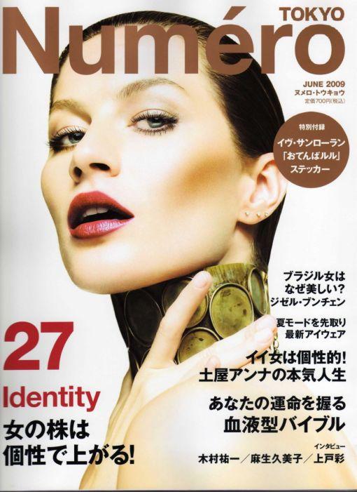 Numero Tokio #27 Junio 2009- Gisele Bundchen by Nino Muñoz