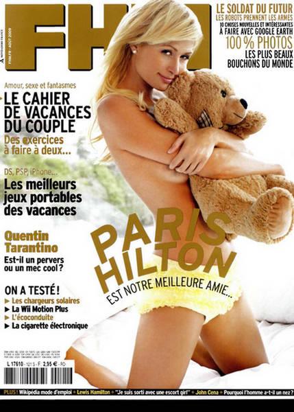 Paris Hilton FHM France August 2009