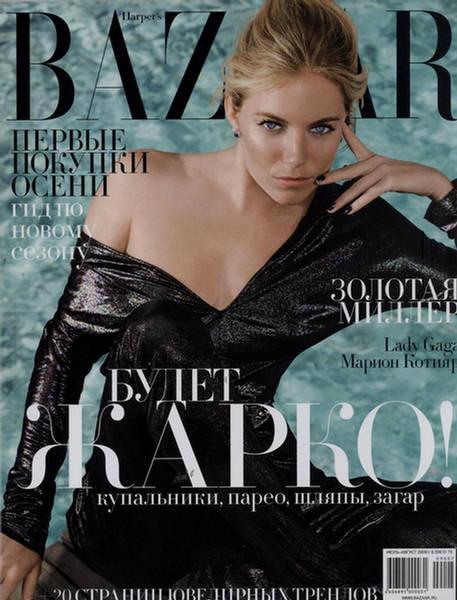 Sienna-Miller-Harpers-Bazaar-Russia-1