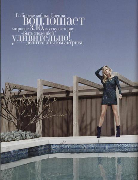 Sienna-Miller-Harpers-Bazaar-Russia-5