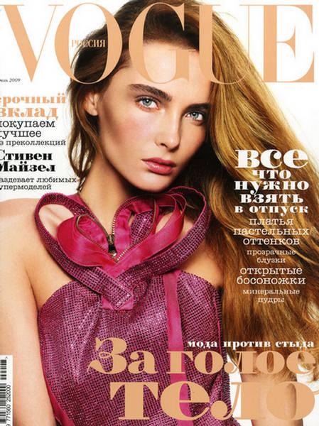 Snejana-Onopka-Vogue-Russia-July-1