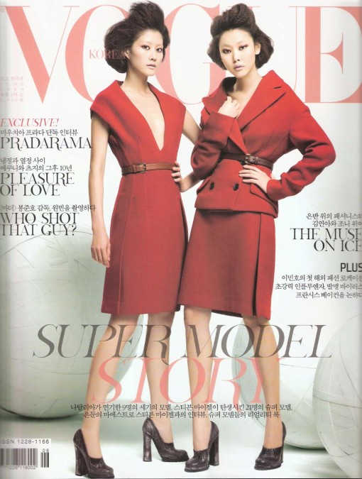 Vogue Corea Junio 2009- Han Hye Jin y Lee Hyun Yi en Prada