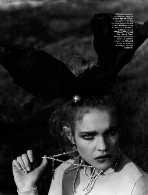 Vogue Russia - June 2009 - Russian Ribbon - Natalia Vodianova6