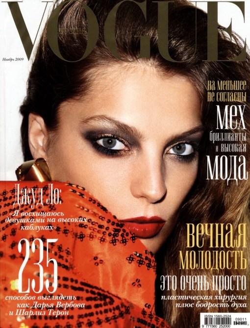 Daria Werbowy - Vogue Russia